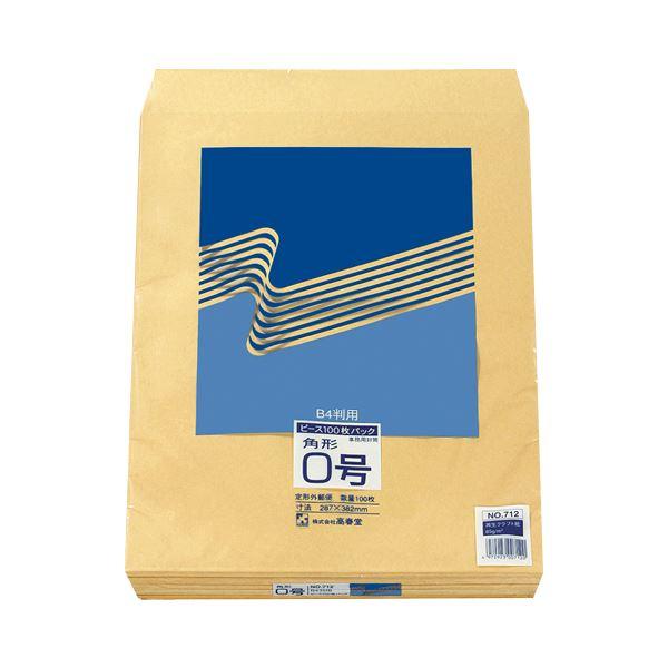 (まとめ) ピース R40再生紙クラフト封筒 角0 85g/m2 712 1パック(100枚) 【×10セット】【日時指定不可】
