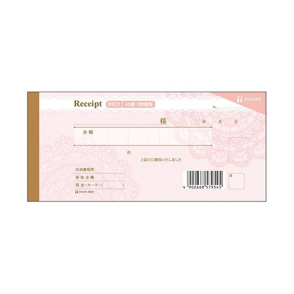 (まとめ) ヒサゴ デザイン領収証 レース/ピンク2枚複写 40組 #831 1冊 【×30セット】【日時指定不可】