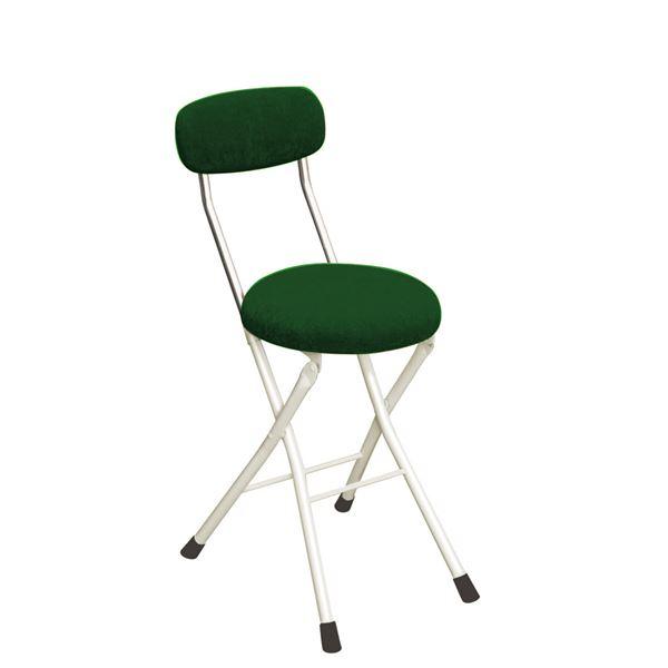 円座 折りたたみ椅子 【4脚セット グリーン×ミルキーホワイト】 幅33cm 日本製 スチール 『ラウンドクッションチェア』【代引不可】【日時指定不可】
