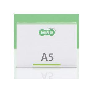 (まとめ) TANOSEE 再生PETサインスタンド 両面用 A5ヨコ 1個 【×30セット】【日時指定不可】