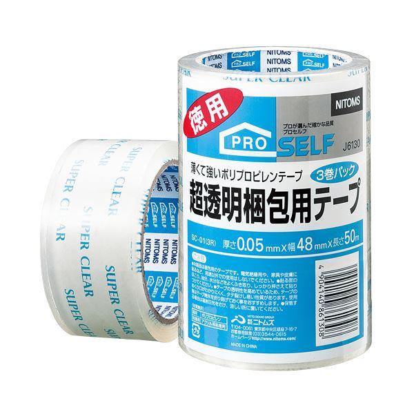 (まとめ) ニトムズ 超透明梱包用テープ SC-01 48mm×50m J6130 1パック(3巻) 【×30セット】【日時指定不可】