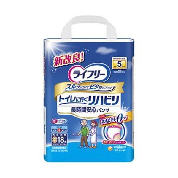 (まとめ)ユニ・チャーム ライフリーリハビリパンツ S 1パック(18枚)【×5セット】【日時指定不可】