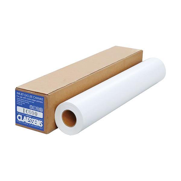 クレサンジャパンインクジェット用キャンバスグロス 24インチロール 610mm×12m 2インチコア IC600 1本【日時指定不可】