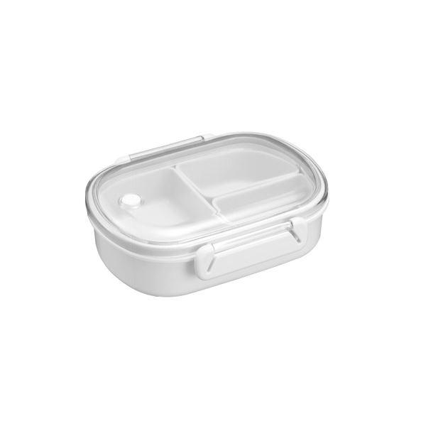 (まとめ) 弁当箱/ランチボックス 【中子付き】 小容量サイズ シンプル ベーシック ホワイト 『BPビーブ』 【40個セット】【日時指定不可】