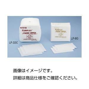 (まとめ)クリーンワイパー LF-33C 入数:100枚/袋【×20セット】【日時指定不可】