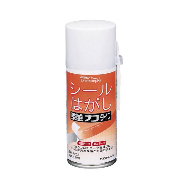 (まとめ) コクヨ シールはがし(強力タイプ) 180ml TW-P202 1本 【×10セット】【日時指定不可】