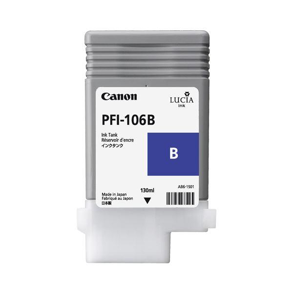 (まとめ) キヤノン Canon インクタンク PFI-106 顔料ブルー 130ml 6629B001 1個 【×6セット】【日時指定不可】