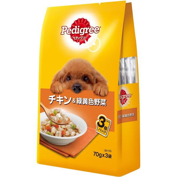 (まとめ)ペディグリー 成犬用 チキン&緑黄色野菜 70g×3袋【×48セット】【ペット用品・犬用フード】【日時指定不可】