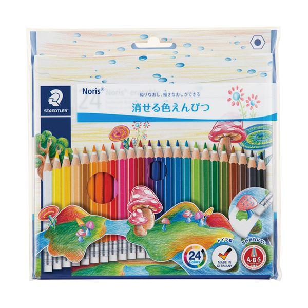 (まとめ) ステッドラー ノリスクラブ 消せる色鉛筆24色 144 50NC24 1セット 【×10セット】【日時指定不可】
