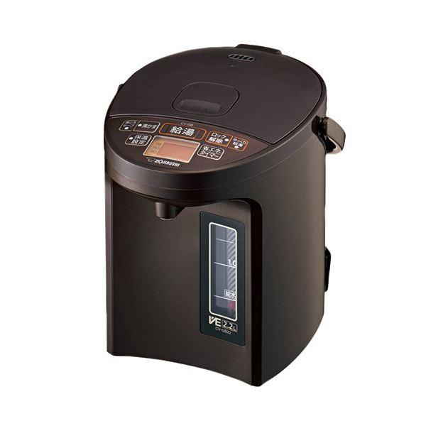 象印 マイコン沸とうVE電気まほうびん 優湯生 2.2L ブラウン CV-GB22-TA 1セット(3台)【日時指定不可】