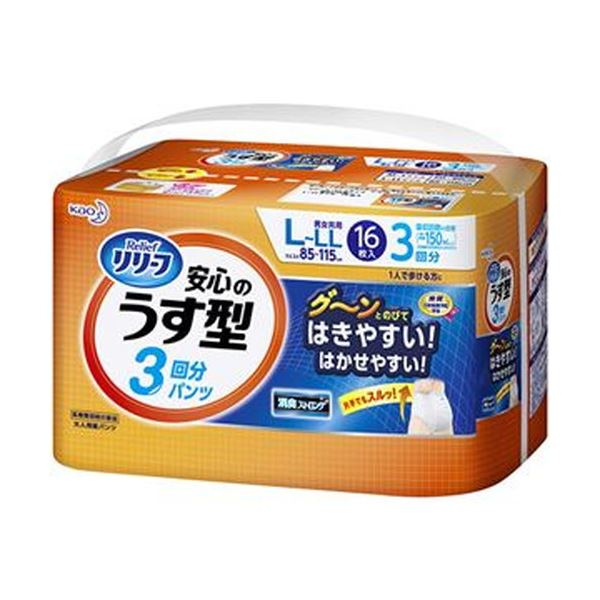 (まとめ)花王 リリーフ パンツタイプ安心のうす型 L-LL 1パック(16枚)【×10セット】【日時指定不可】