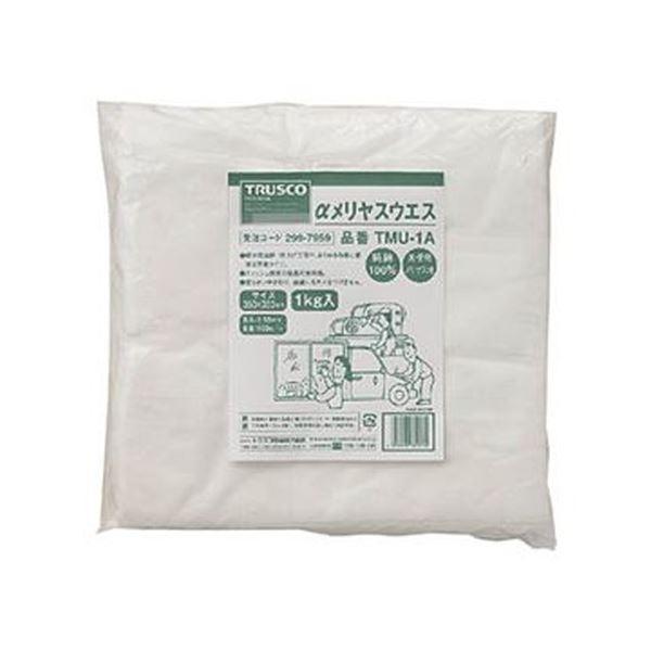 (まとめ)TRUSCO αメリヤスウエス 1kgTMU-1A 1袋【×3セット】【日時指定不可】