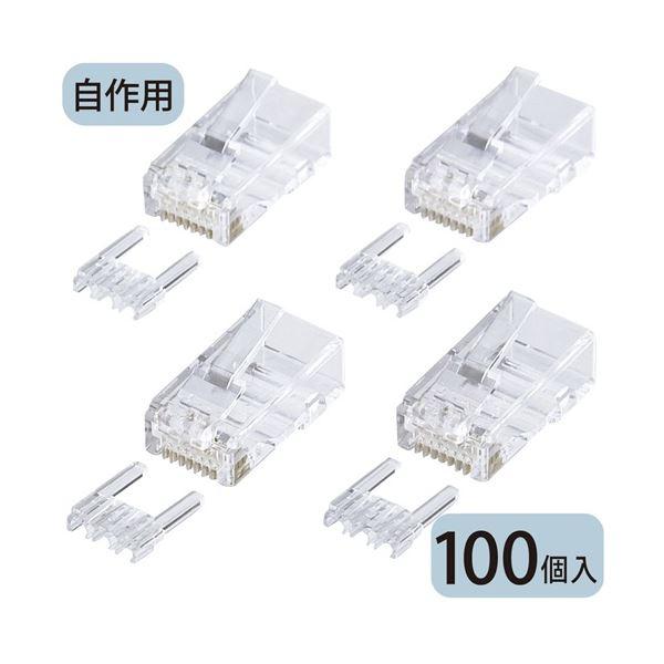 サンワサプライ カテゴリー6RJ-45コネクタ 単線用 ADT-6RJ-100 1パック(100個)【日時指定不可】