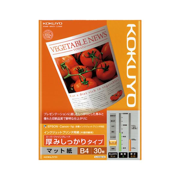 (まとめ) コクヨ インクジェットプリンター用紙 スーパーファイングレード 厚みしっかりタイプ B4 KJ-M16B4-30 1冊(30枚) 【×30セット】【日時指定不可】