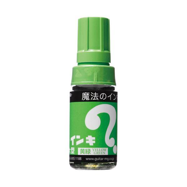 (まとめ) 寺西化学 油性マーカー マジックインキ大型 黄緑 ML-T9 1本 【×100セット】【日時指定不可】