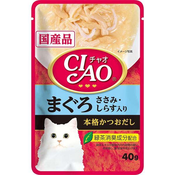 (まとめ)CIAOパウチ まぐろ ささみ・しらす入り 40g IC-202【×96セット】【ペット用品・猫用フード】【日時指定不可】