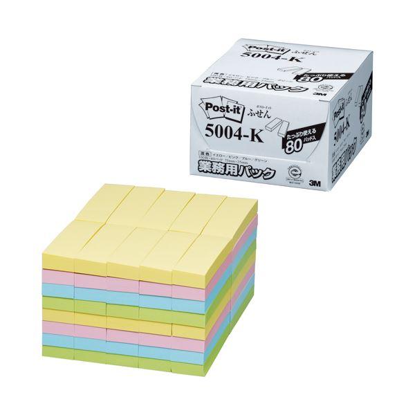 (まとめ)3M ポスト・イット 業務用パックふせん 再生紙 75×25mm 4色 5004-K 1パック(80冊)【×3セット】【日時指定不可】