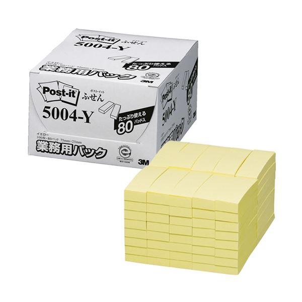 (まとめ)3M ポスト・イット 業務用パックふせん 再生紙 75×25mm イエロー 5004-Y 1パック(80冊)【×3セット】【日時指定不可】