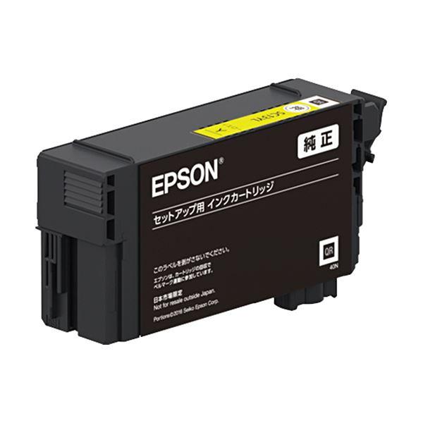 (まとめ)エプソン インクカートリッジ イエロー50ml SC13YL 1個【×3セット】【日時指定不可】