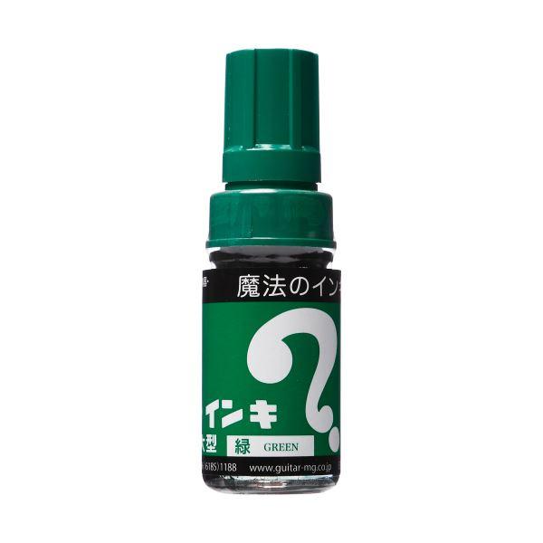 (まとめ) 寺西化学 油性マーカー マジックインキ大型 緑 ML-T4 1本 【×100セット】【日時指定不可】