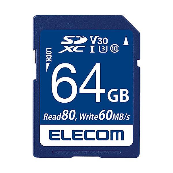 エレコム データ復旧SDXCカード(UHS-I U3 V30)64GB MF-FS064GU13V3R 1枚【日時指定不可】