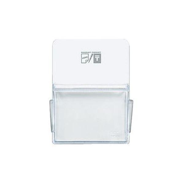(まとめ)コクヨ マグネットポケット ハガキタテ165×120mm 白 マク-511NW 1セット(6個)【×5セット】【日時指定不可】
