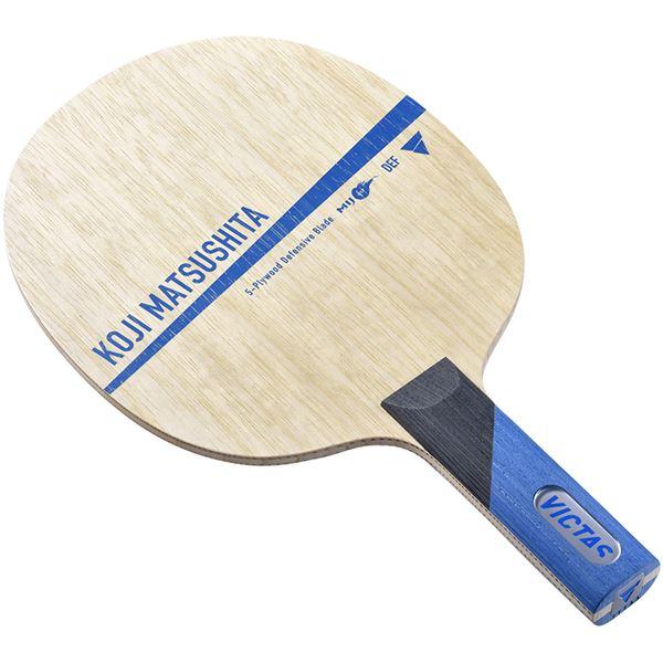 VICTAS(ヴィクタス) 卓球ラケット VICTAS KOJI MATSUSHITA ST 28005【日時指定不可】