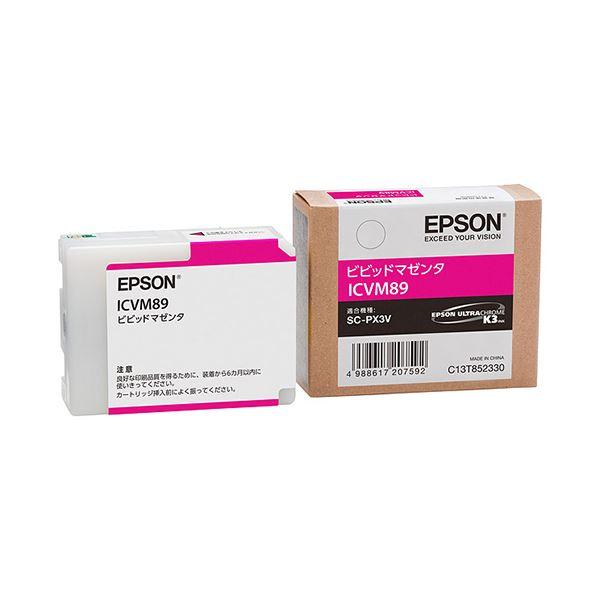 (まとめ) エプソン EPSON インクカートリッジ ビビッドマゼンタ ICVM89 1個 【×10セット】【日時指定不可】