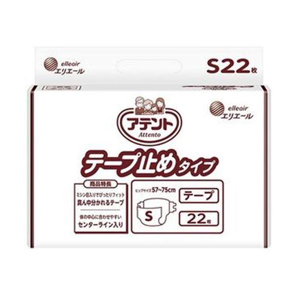 (まとめ)大王製紙 アテント テープ止めタイプ S 1パック(22枚)【×5セット】【日時指定不可】