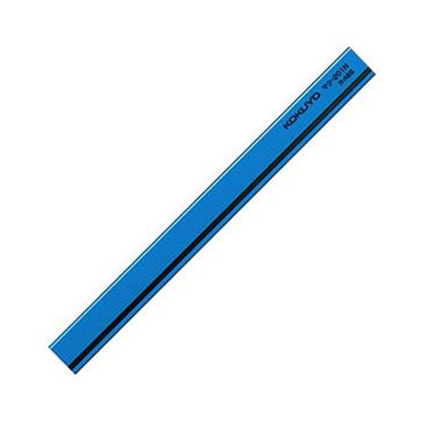 (まとめ)コクヨ マグネットバーW18×H8×L200mm 青 マク-201NB 1セット(10個)【×5セット】【日時指定不可】