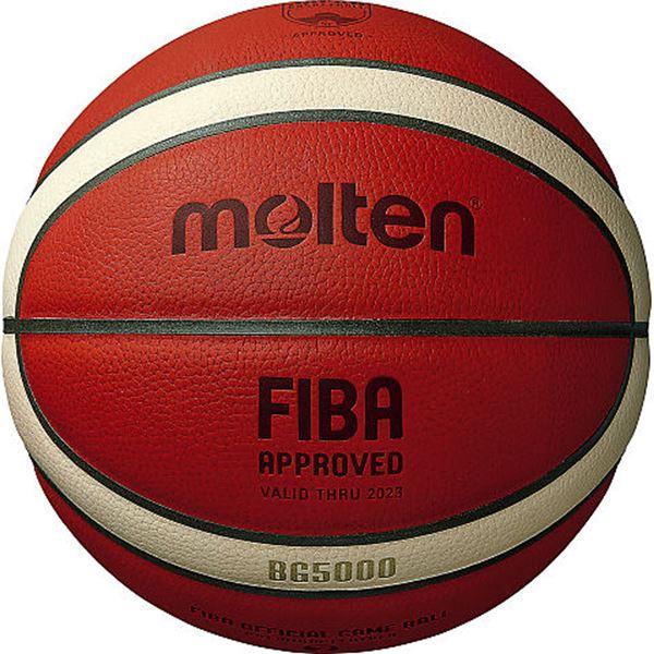 モルテン(Molten) バスケットボール7号球 BG5000 FIBA OFFICIAL GAME BALL B7G5000【日時指定不可】