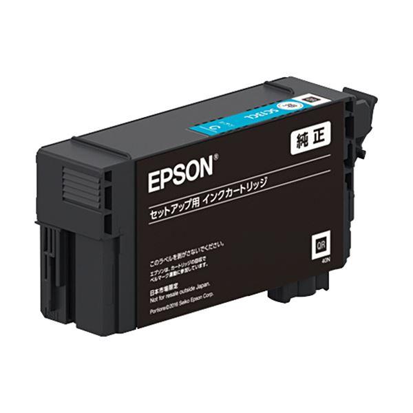(まとめ)エプソン インクカートリッジ シアン50ml SC13CL 1個【×3セット】【日時指定不可】