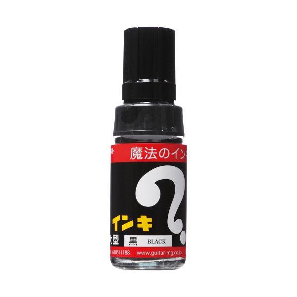 (まとめ) 寺西化学 油性マーカー マジックインキ 大型 黒 ML-T1 1本 【×100セット】【日時指定不可】