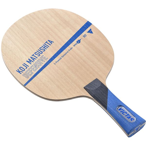VICTAS(ヴィクタス) 卓球ラケット VICTAS KOJI MATSUSHITA DEFENSIVE FL 28204【日時指定不可】