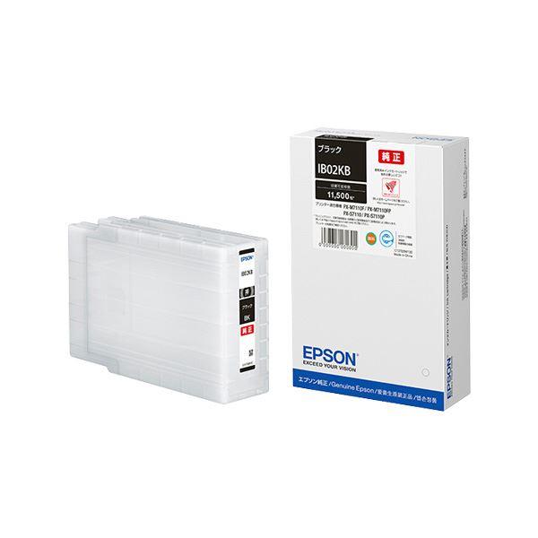 (業務用3セット)【純正品】 EPSON IB02KB インクカートリッジ ブラック【日時指定不可】