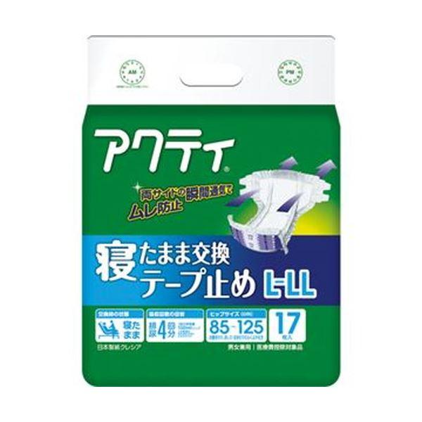 (まとめ)日本製紙 クレシア アクティ寝たまま交換テープ止め L-LL 1パック(17枚)【×5セット】【日時指定不可】