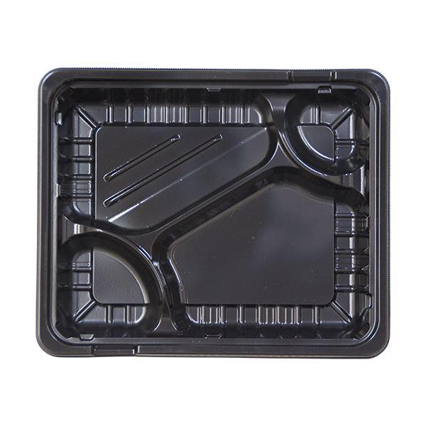 (まとめ) エフピコ MSD箱弁 24-20-1 本体 黒 1パック(50個) 【×10セット】【日時指定不可】