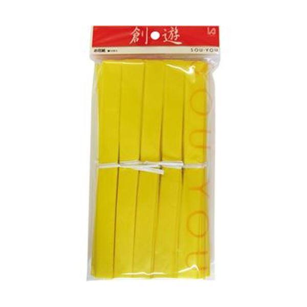(まとめ)今村紙工 おはながみ 10枚折加工済 黄OH-403 1パック(10本)【×50セット】【日時指定不可】