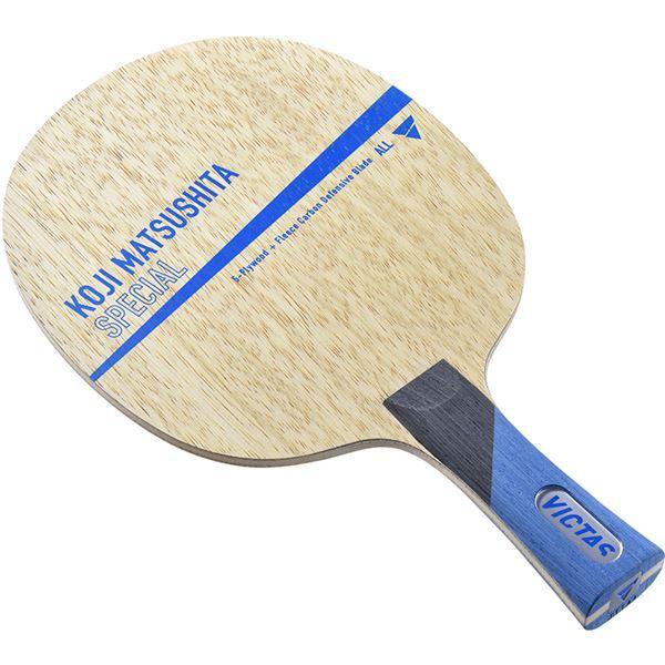 VICTAS(ヴィクタス) 卓球ラケット VICTAS KOJI MATSUSHITA SPECIAL FL 28304【日時指定不可】