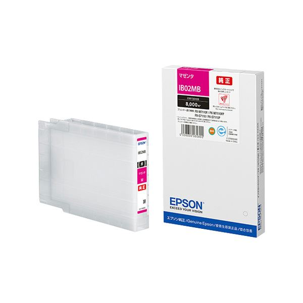 (業務用3セット)【純正品】 EPSON IB02MB インクカートリッジ マゼンタ【日時指定不可】