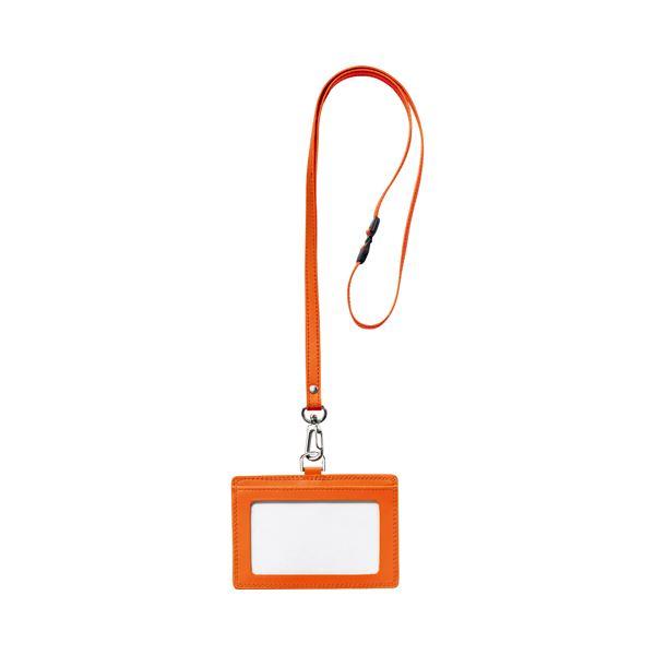 (まとめ) フロント 本革製ネームカードホルダー ヨコ型 ストラップ付 オレンジ RLNH-E-O 1個 【×10セット】【日時指定不可】