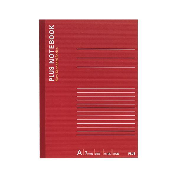 (まとめ) プラス ノートブック セミB5A罫7mm 100枚 レッド NO-010AS 1冊 【×50セット】【日時指定不可】