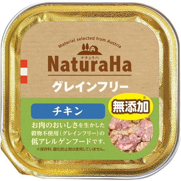 (まとめ)ナチュラハ グレインフリー チキン 100g(ペット用品・犬フード)【×96セット】【日時指定不可】
