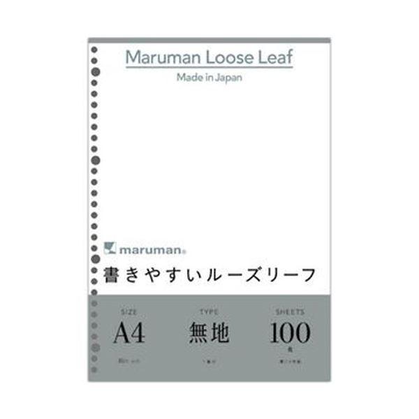 (まとめ)マルマン 書きやすいルーズリーフ A430穴 無地 L1106H 1パック(100枚)【×50セット】【日時指定不可】