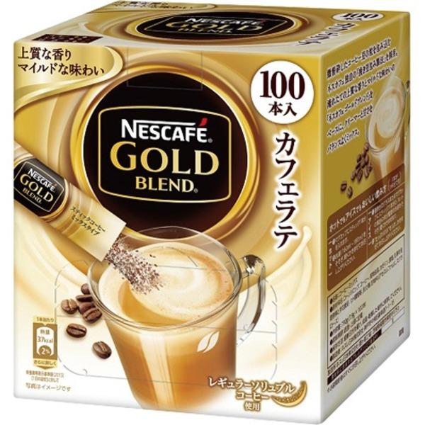 (まとめ)ネスレ ネスカフェ ゴールドブレンドコーヒーミックス 1セット(200本:100本×2箱)【×3セット】【日時指定不可】