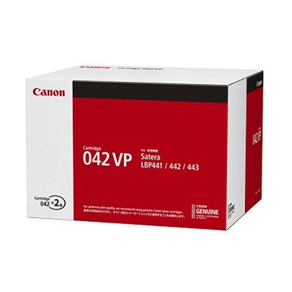 キヤノン トナーカートリッジ 042VPCRG-042VP 0466C004 1箱(2個)【日時指定不可】