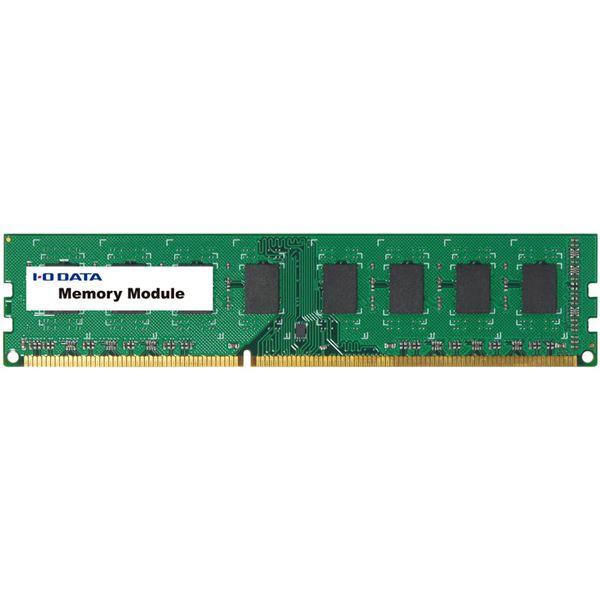 アイ・オー・データ機器 PC3-12800(DDR3-1600)対応デスクトップPC用メモリー (法人様専用)8GB DY1600-8GR/ST【日時指定不可】