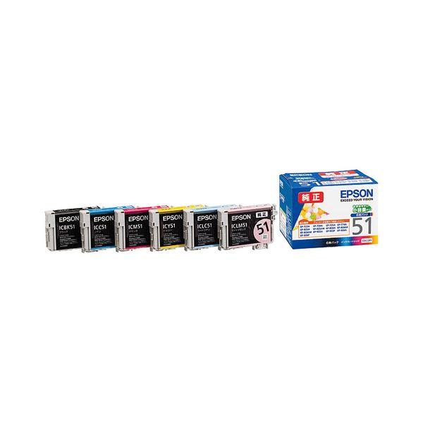 (まとめ) エプソン EPSON インクカートリッジ 6色パック IC6CL51 1箱(6個:各色1個) 【×10セット】【日時指定不可】