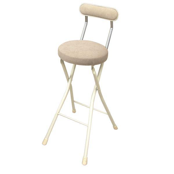 折りたたみ椅子 【同色4脚セット ハイタイプ アイボリー×ミルキーホワイト】 幅36cm 日本製 スチールパイプ 『セレナチェア』【代引不可】【日時指定不可】