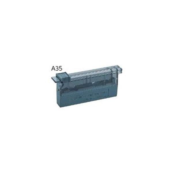 ミクロトーム替刃(フェザー) A35【日時指定不可】